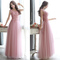 Open back pearl beaded prom dresses, all over beaded pink prom dress, modest illusion long prom dresses with lace appliques, #020102317 on storenvy