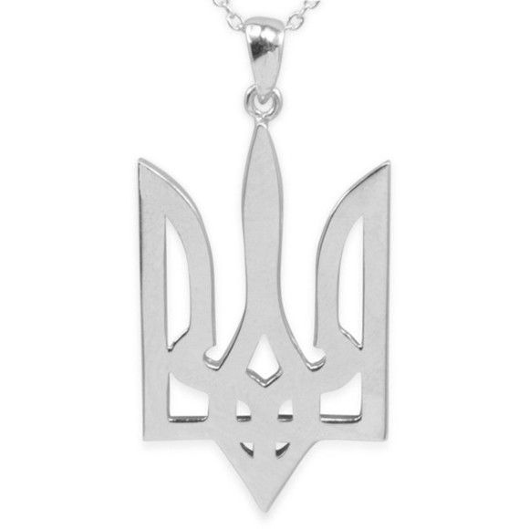 jewels silver necklace traditional ukrainian tryzub sterling silver pendant tryzub ukraine
