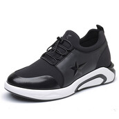 shoes,height increasing sports shoes,black men sneakers,invisible height increasing shoes,lock lace up shoes,men running shoes,men tennis shoes,men basketball shoes,mens elevator shoes