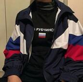 sweater,russian,coat,pull,windbreaker,t-shirt,russian flag,blue white red,shirt,russia,grunge,alternative