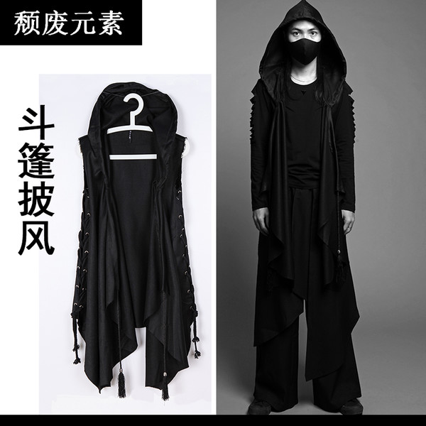 Images of Long Jacket With Hood - Reikian
