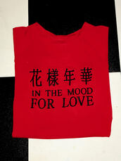 t-shirt,summer top,o-mighty,crop tops,crop,red,red top,red t-shirt,love,love quotes,tumblr,chinese writing