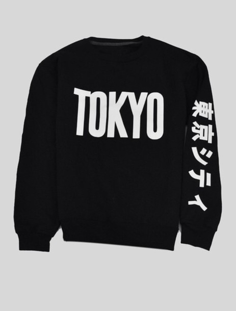 shirt sweater japanese tokyo sweatshirt black pullover japanese writing  black sweater black and white streetwear tokyo