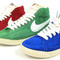 Nike blazer | griffistore