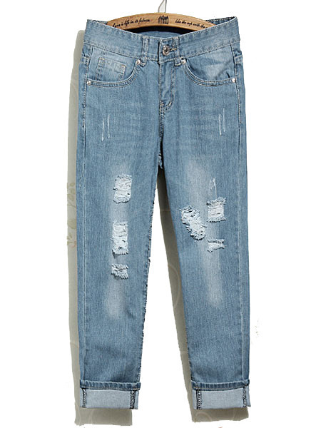 Om distressed bf jeans
