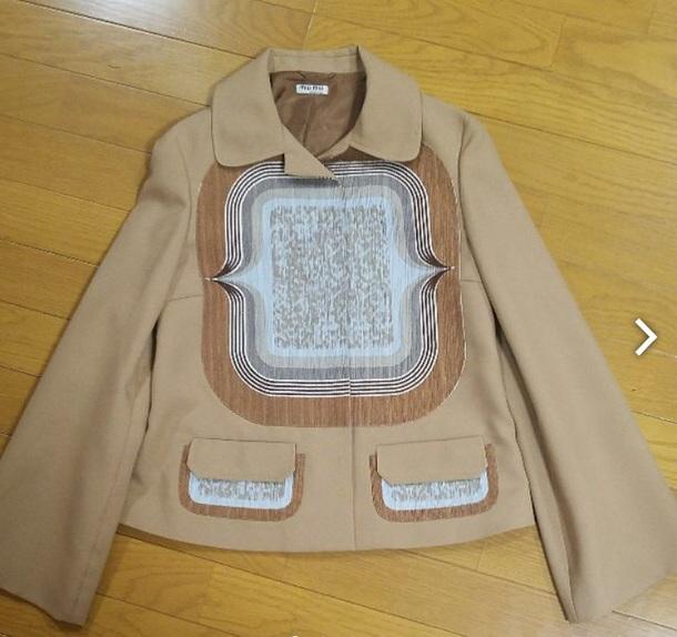 jacket miu miu prada beige