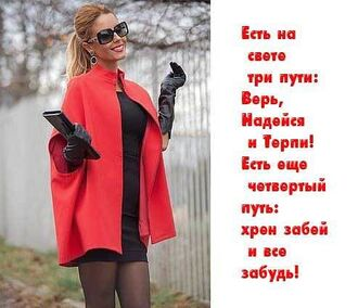 red red coat coat cardigan pullover black black dress gloves sunglasses