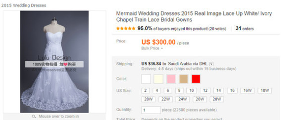 dress mermaid wedding dress wedding dress real wedding dress lace up wedding dress