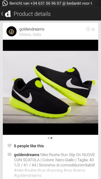 design intemporel 2084a 8ebb2 promo code for nike roshe run shorts rosh 472b3 73b2b