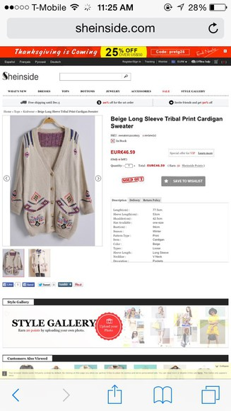 cardigan pockets tribal cardigan tribal