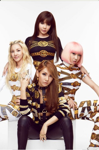 romper 2ne1 jumpsuit white black chain
