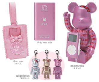 hello kitty ipod limited edition sanrio ipod mini technology keychain