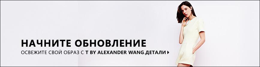 T by Alexander Wang Комбинезоны | SHOPBOP