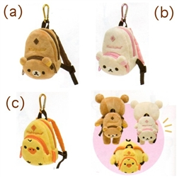 "San-X Rilakkuma Plushy 4.1"" Mini Backpack Pouch with Clip"
