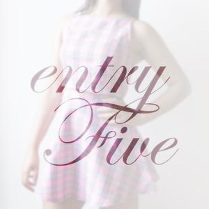 entryfive
