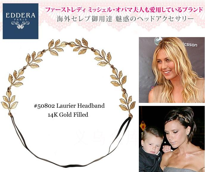 2014 Hair accessory New Fashion Gold Elastic Romantic Olive Branch Leaves Head Bands Hair Accessories-inHair Jewelry from Jewelry on Aliexpress.com