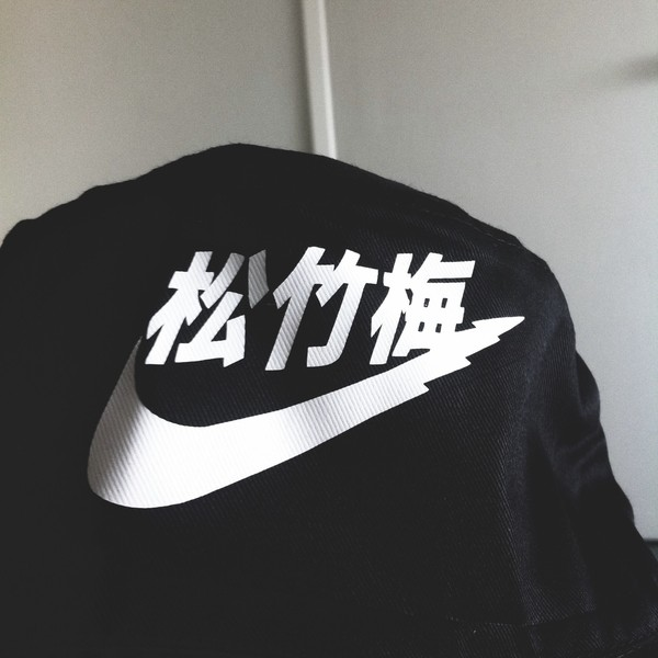 hat bucket hat denim chinese sweater tumblr top bucket hat chinese nike black chinese nike icy white