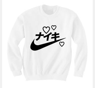 sweater japan jumper