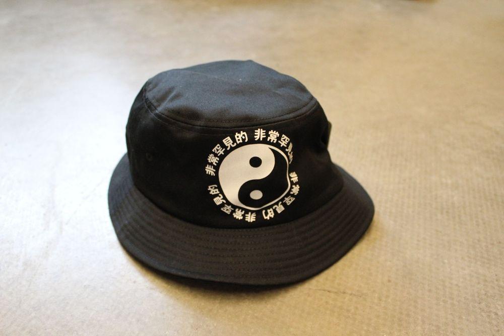 Ying Yang Bucket Hat Very RARE 40 oz Van Supreme Pyrex Vintage | eBay