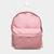 Pastel Pink Leather Backpack - The RAF Store