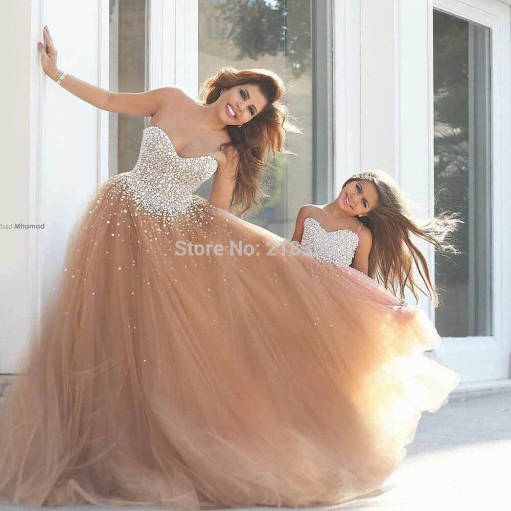 com : Buy Nude color pearls ball gown prom dress mother and ...