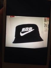 hat,black,chinese,bucket hat