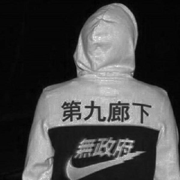 Nike Sweater For Men