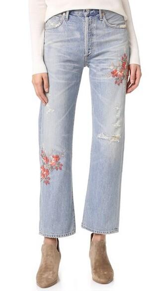 jeans cherry high