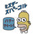 """""""Japanese Mr. Sparkle Simpsons Dishwasher Detergent Box"""" T-Shirts & Hoodies by hunnydoll 
