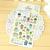 Potted Plants Succulents Sticker Sheet