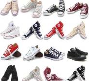 Converse jalanõud