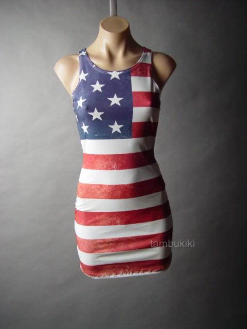 White Blue Star Stripe USA American US Flag Rock Roll Tank 20 MV .