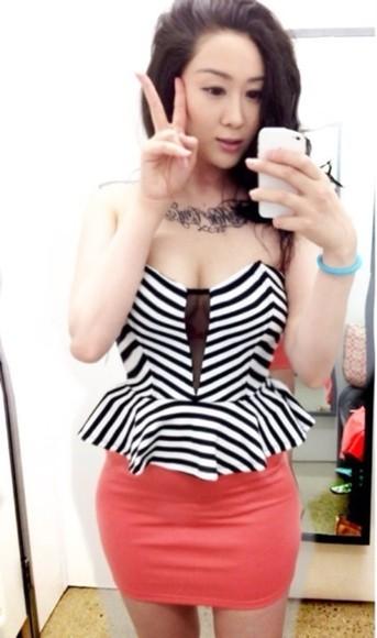 peach dress peplum dress stripes