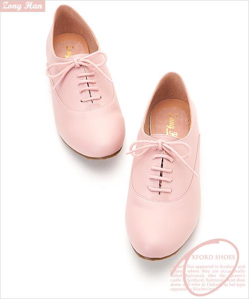 Ladies Black Lace-Up Flat Oxford Brogue Pumps Womens Shoes
