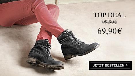 Stiefeletten – kaufen im offiziellen BUFFALO® Online-Shop
