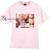 pantone peachy t shirt gift tees unisex adult cool tee shirts