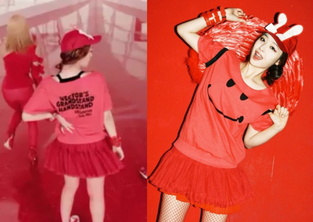 t-shirt smile smile shirt cute top blouse love pretty kpop ulzzang sulli f(x) cute top tank top