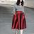 Red Midi Skater Skirt | Choies