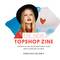 Topshop - womens clothing - womens fashion - topshop