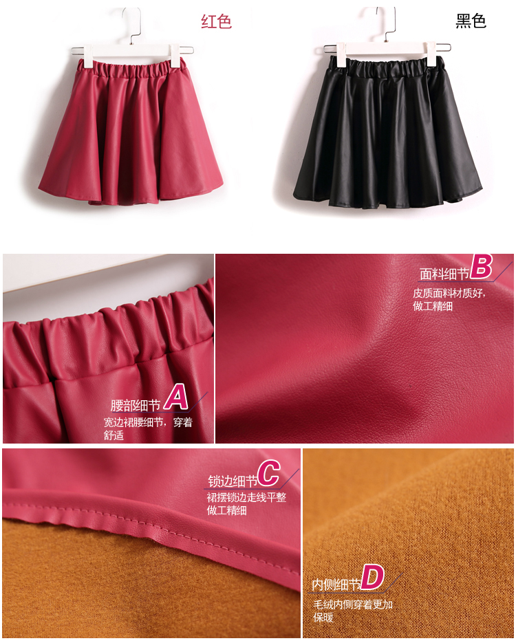 2014 new spring women Princess leather skirt Chic popular matte faux  Vintage PU elastic waist pleated-inSkirts from Apparel & Accessories on Aliexpress.com