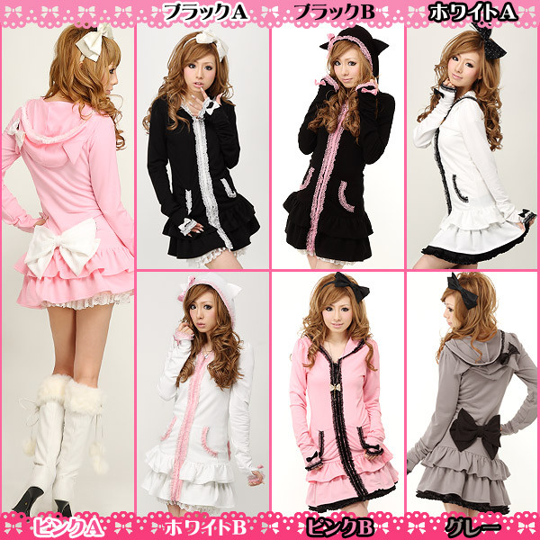 dress grey white black multicolor kawaii cat ears bows cute dress hoodie long jacket frilly pink Yumentenbo Dreamv
