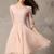 Pink Half Sleeve Lace Bead Chiffon Dress - Sheinside.com Mobile Site