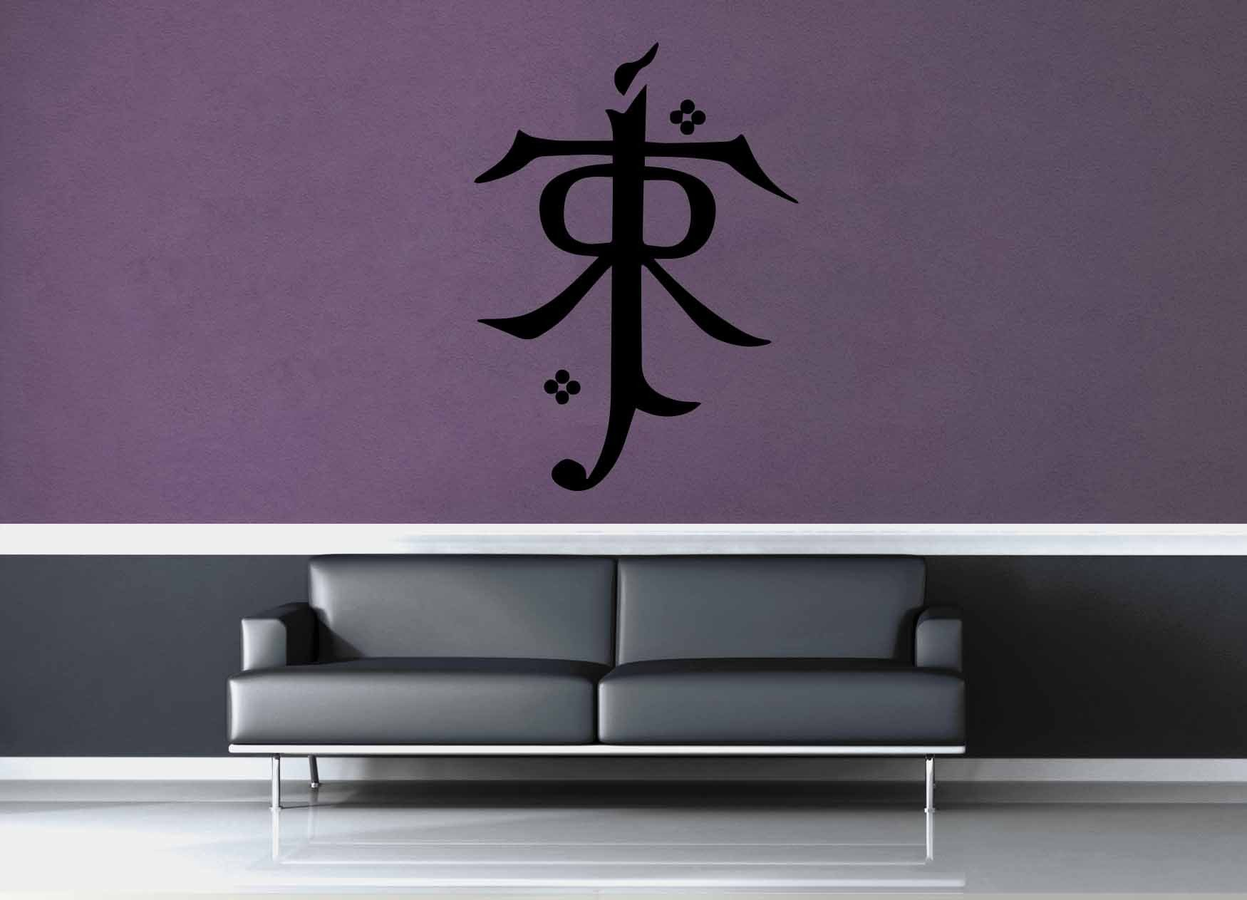 Tolkien Symbol - Wall Decal$8.95