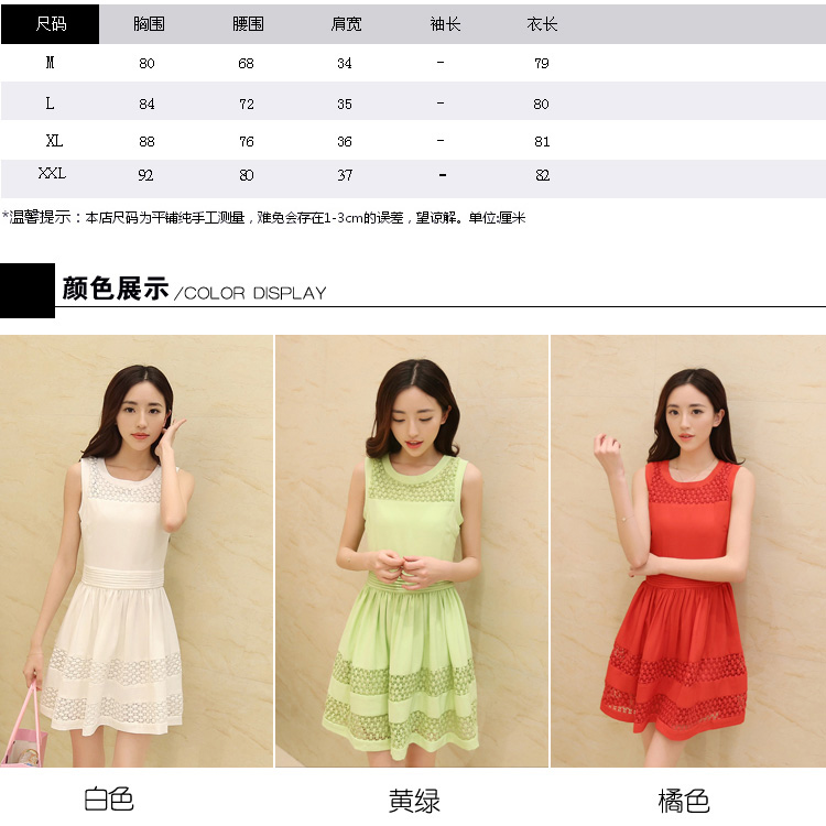 [Preorder] เดรสแฟชั่นแขนกุดสไตล์เกาหลีปักลายเก๋ๆ สีเขียว (ไซส์ M L XL XXL) 2014 Women Korean version of the new round neck vest style goddess dress lace stitching chiffon skirt summer women dress - เสื้อผ้าแฟชั่น ขายเสื้อผ้าแฟชั่น เปิดบัญชี Taobao Alipay by Inspire Fashion Shop by N & A - ขาย นำเข้า สินค้าแฟชั่น จากต่างประเทศสำหรับทุกเพศทุกวัยราคาถูก : Inspired by LnwShop.com