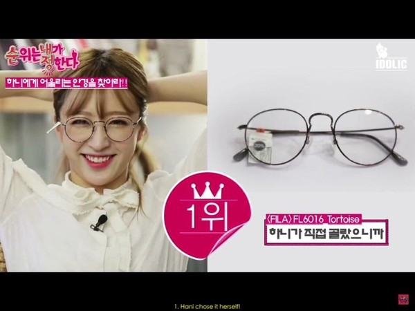 Sunglasses: korean fashion, glasses, harry potter glasses ...