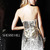 Sherri Hill 2771 Strapless Nude/Silver Prom Dress [Sherri Hill 2771] - $171.50 : Shop Cheap Prom/Homecoming Dress 2014 on Darlingprom
