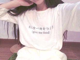 japanese alternative tumblr tumblr girl soft grunge kawaii kawaii grunge quote on it white cute food