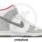 Nike wmns dunk high skinny leopard pack white grey sunburst (429984-102) - rmkstore