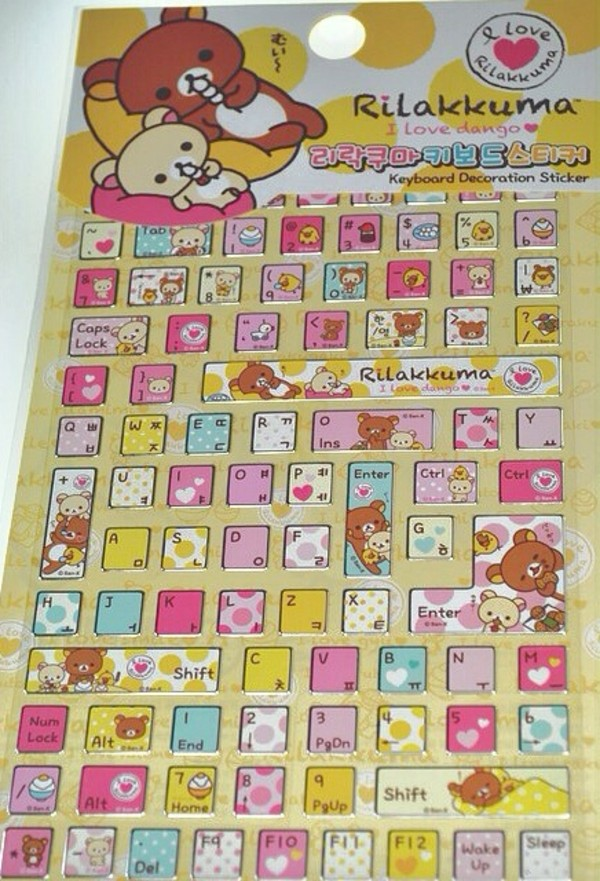 jewels rilakkuma yellow keyboard stickers hangeul korean fashion