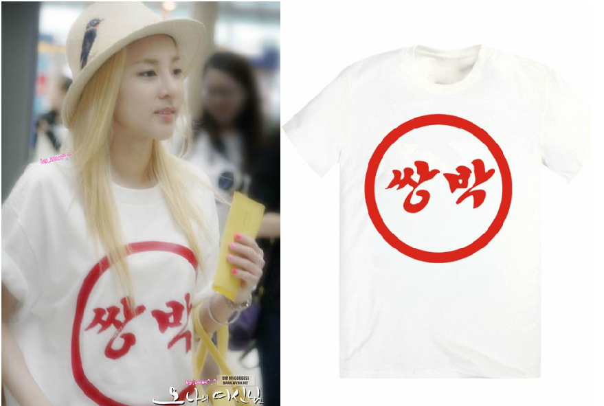2013 2ne1 dara short sleeve round neck T shirt 1-inT-Shirts from Apparel & Accessories on Aliexpress.com